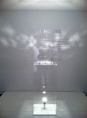 A combination of light and prisms used as Yoko Ono explored how to create the Imagine Peace Light.