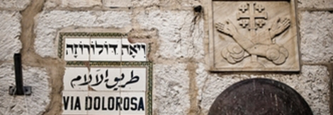 Via-Dolorosa-Way-of-the-crossL